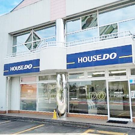 House Do 東郷店