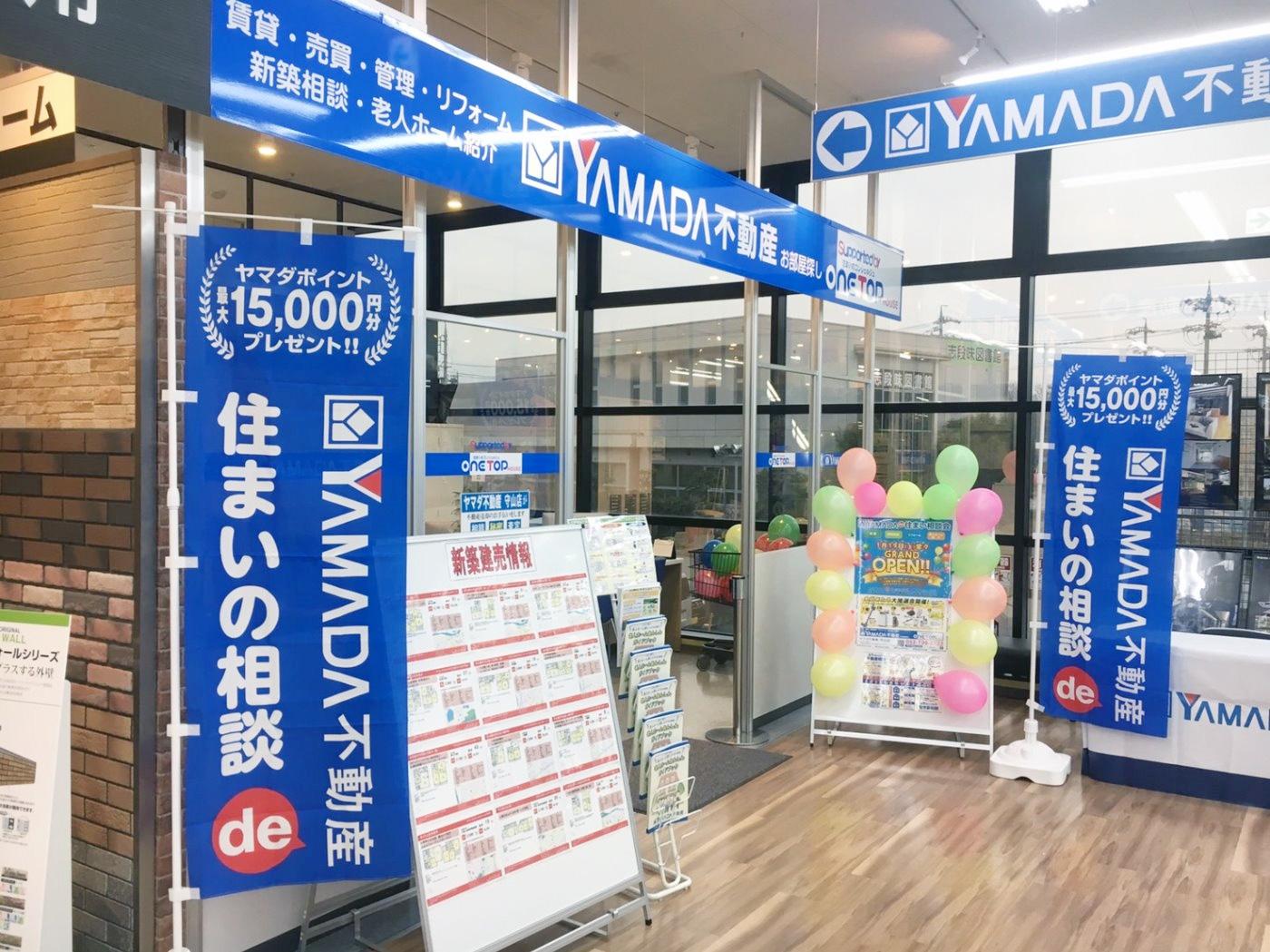 yenya-yamada-moriyama01.jpg